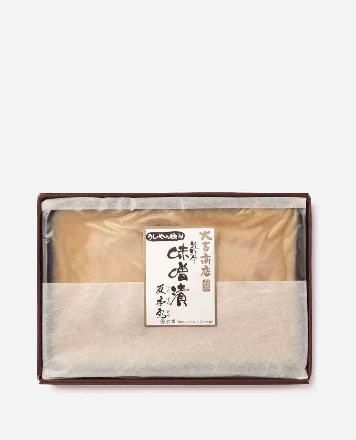 DM50近江牛味噌漬 反本丸(へんぽんがん)ステーキ
