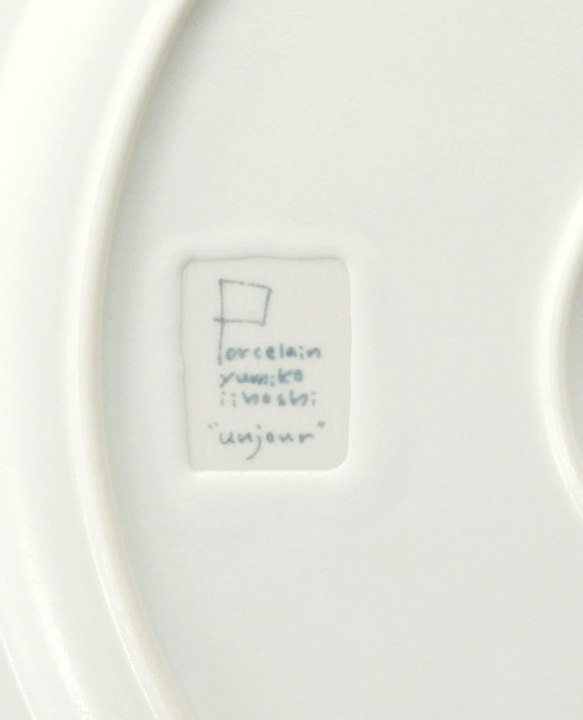 unjour apres midi plate 220(プレート イイホシユミコ)