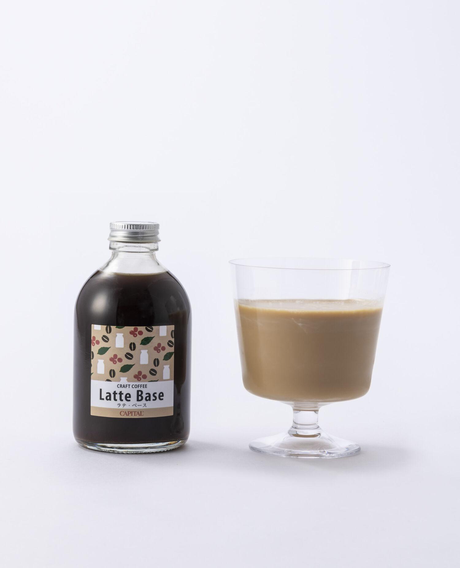 ラテベースセット(無糖)