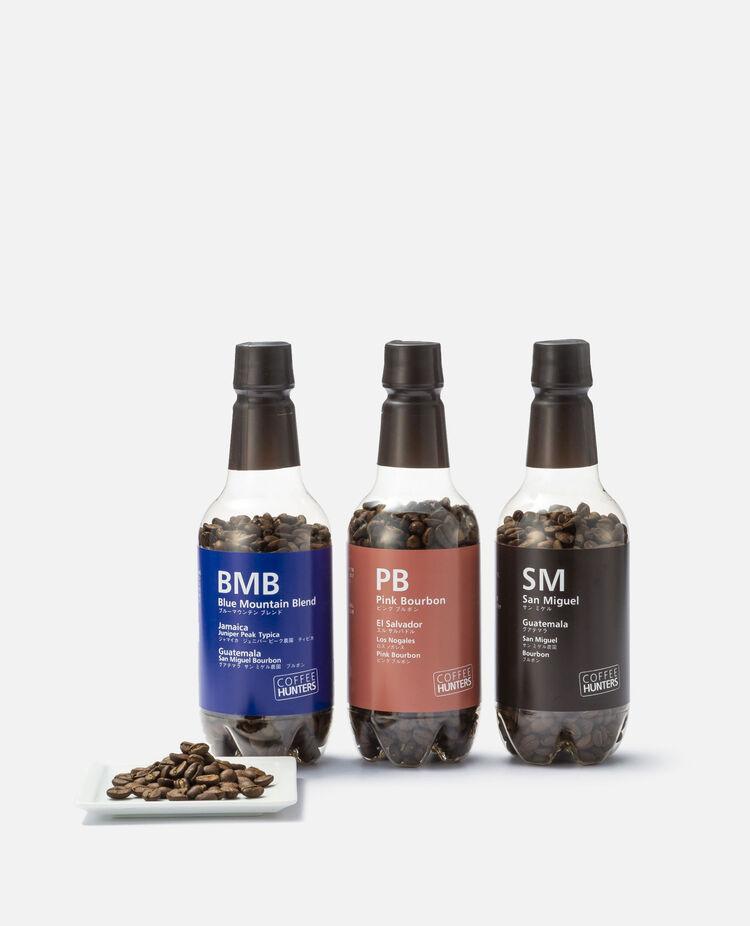 コーヒー COFFEE HUNTERS 3本セット箱入り ブルーマウンテン ブレンド/ピンク ブルボン/サン ミゲル