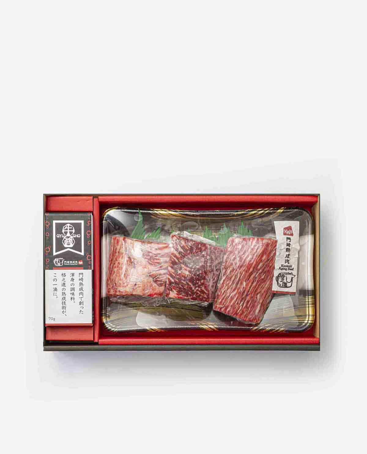 門崎熟成肉 塊焼・塊肉(霜降り120g×3個)&牛醤 ごちそうセット