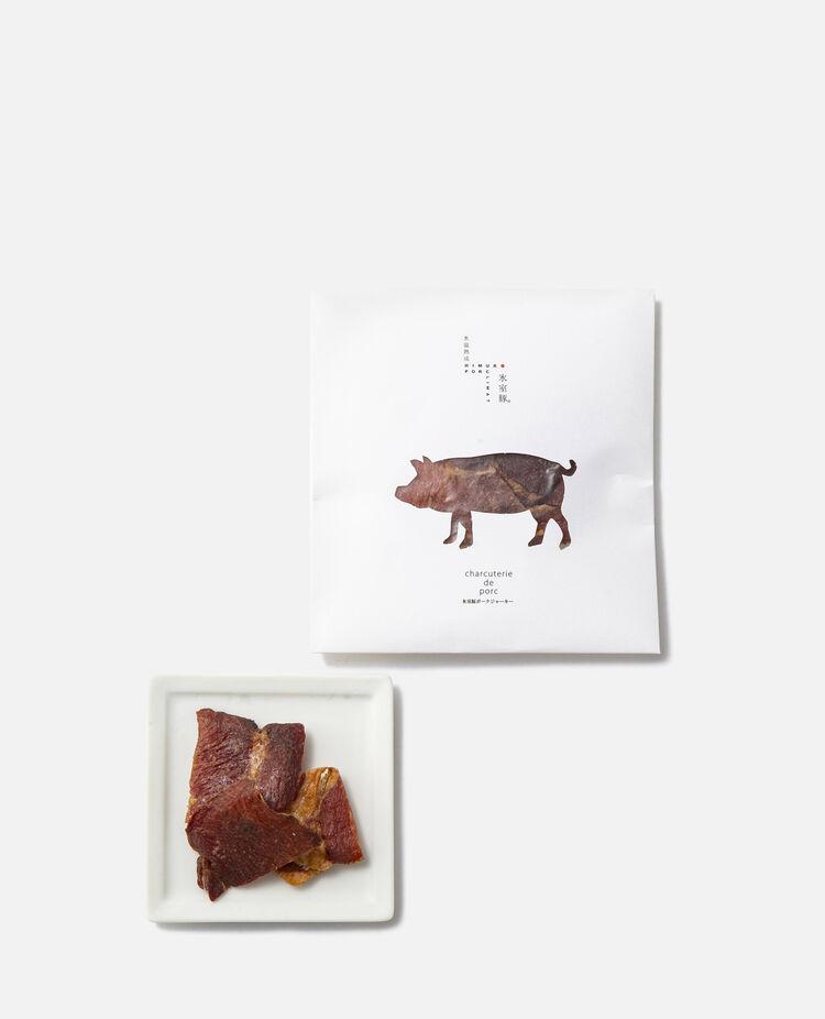 ポークジャーキー 氷温熟成 氷室豚