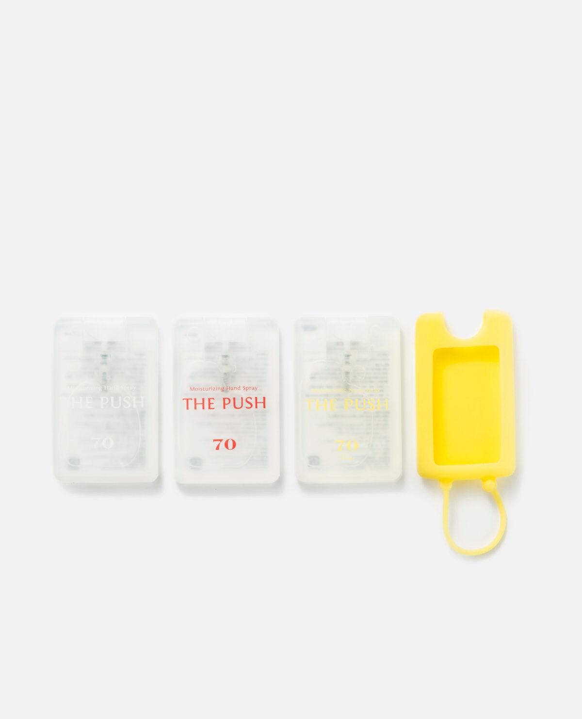ムードマーク 限定 除菌 スプレー セット イエロー