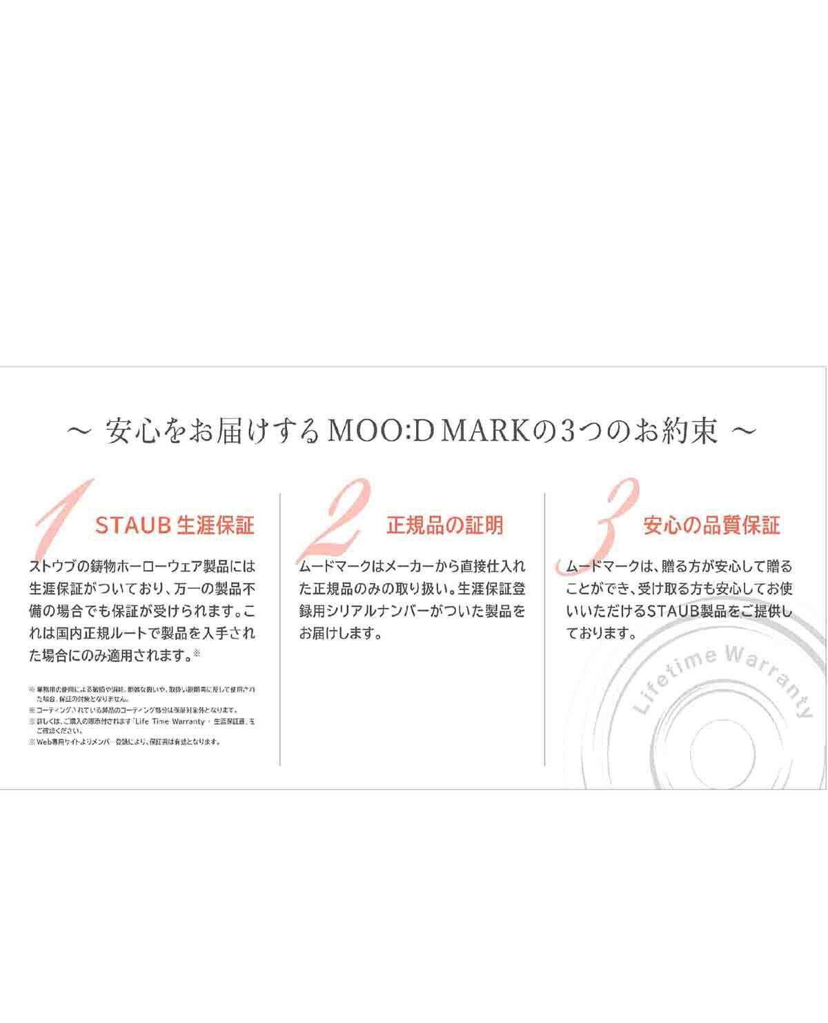 ピコ・ココット・ラウンド 20cm ブラック