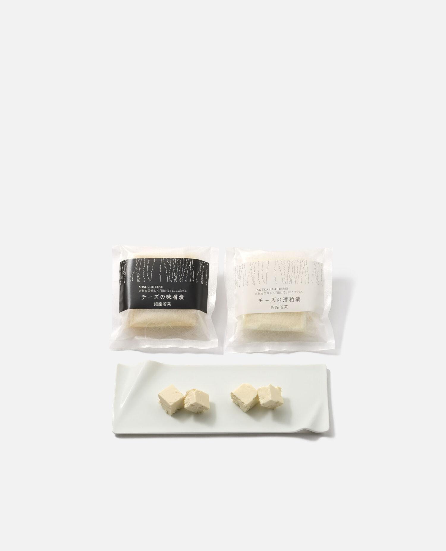 チーズの味噌漬・酒粕漬けセット