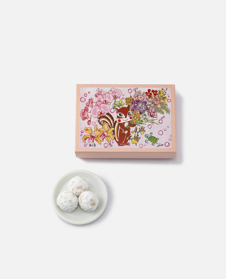 くるみのクッキー 蘭の花束 西光亭