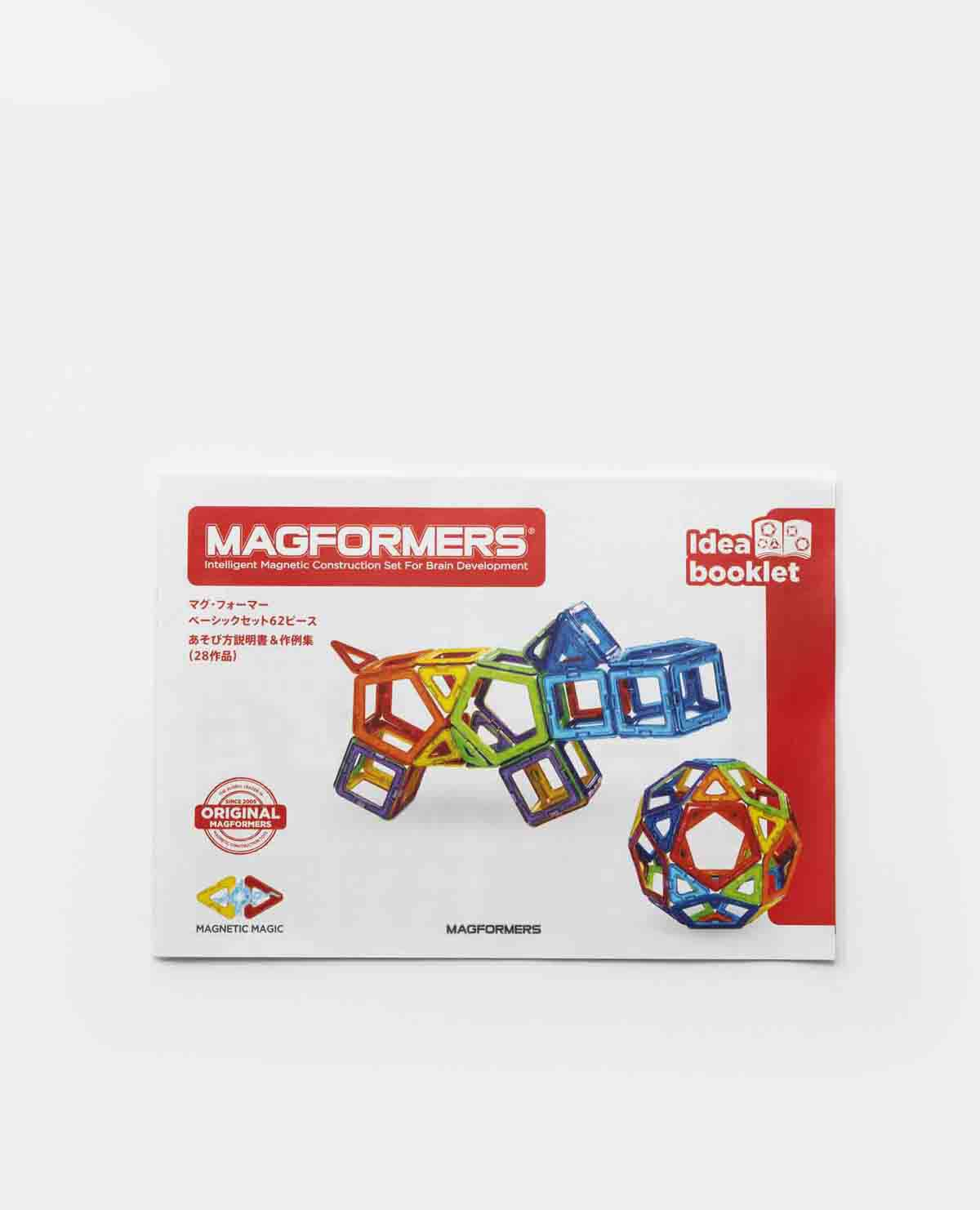 マグ フォーマーベーシックセット 62ピース マグネット おもちゃ 知育 玩具