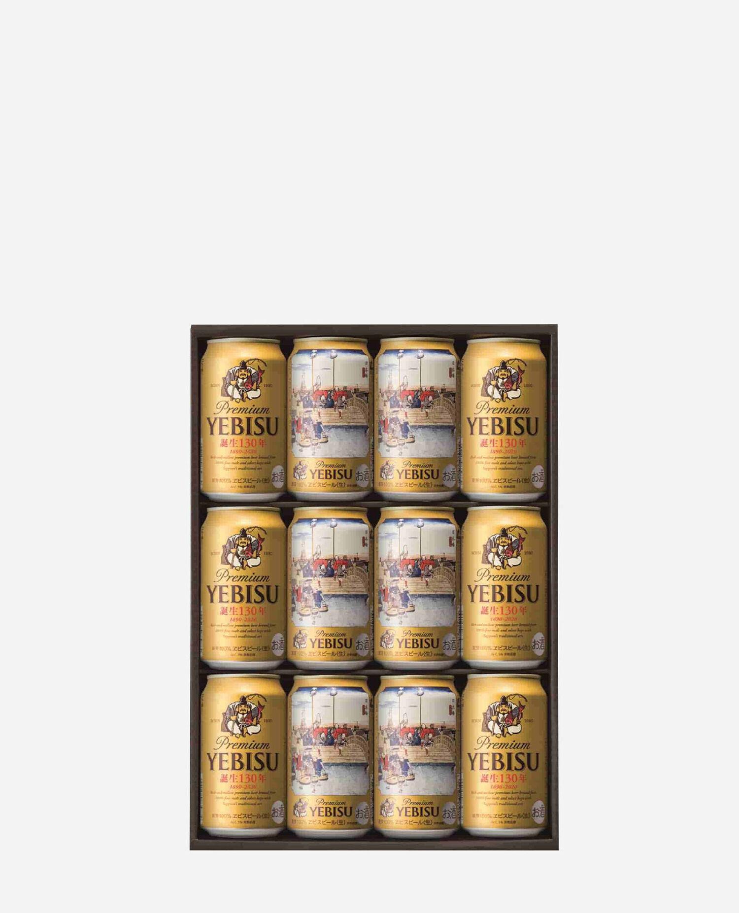〈サッポロ〉東海道五拾三次之内 日本橋 朝之景 ヱビスビール YE3DM
