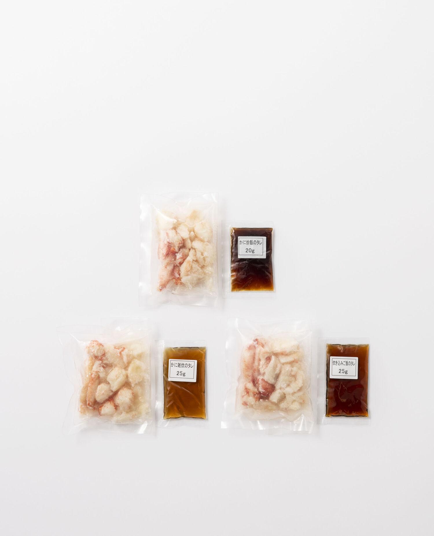 ご飯好きに贈りたい蟹ギフト