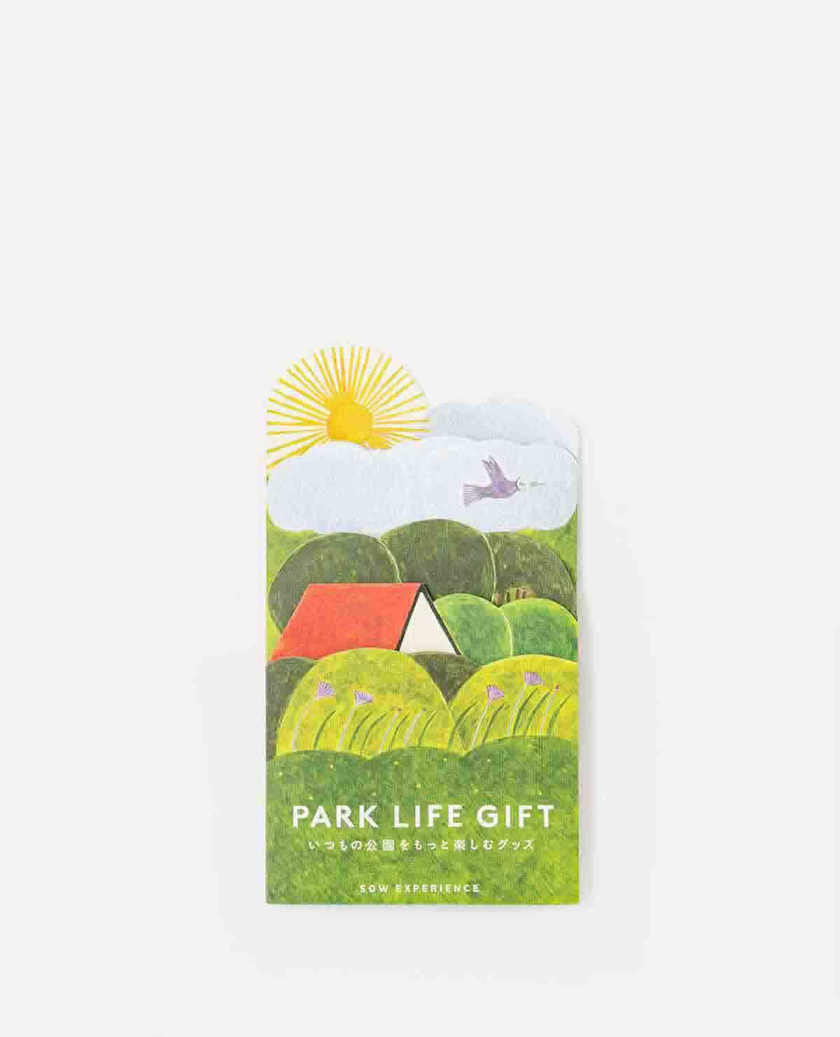 PARK LIFE GIFT