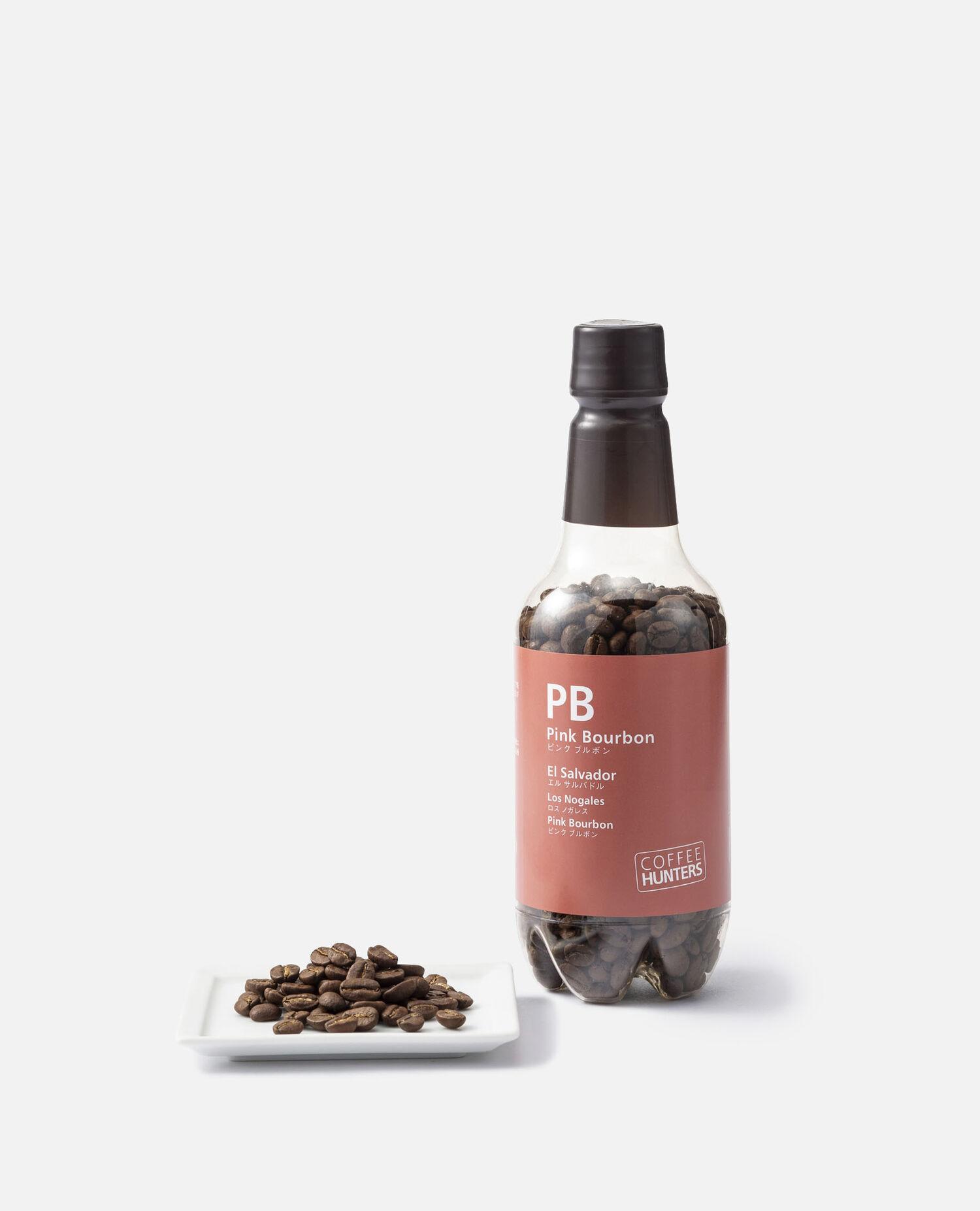 コーヒー COFFEE HUNTERS ピンク ブルボン