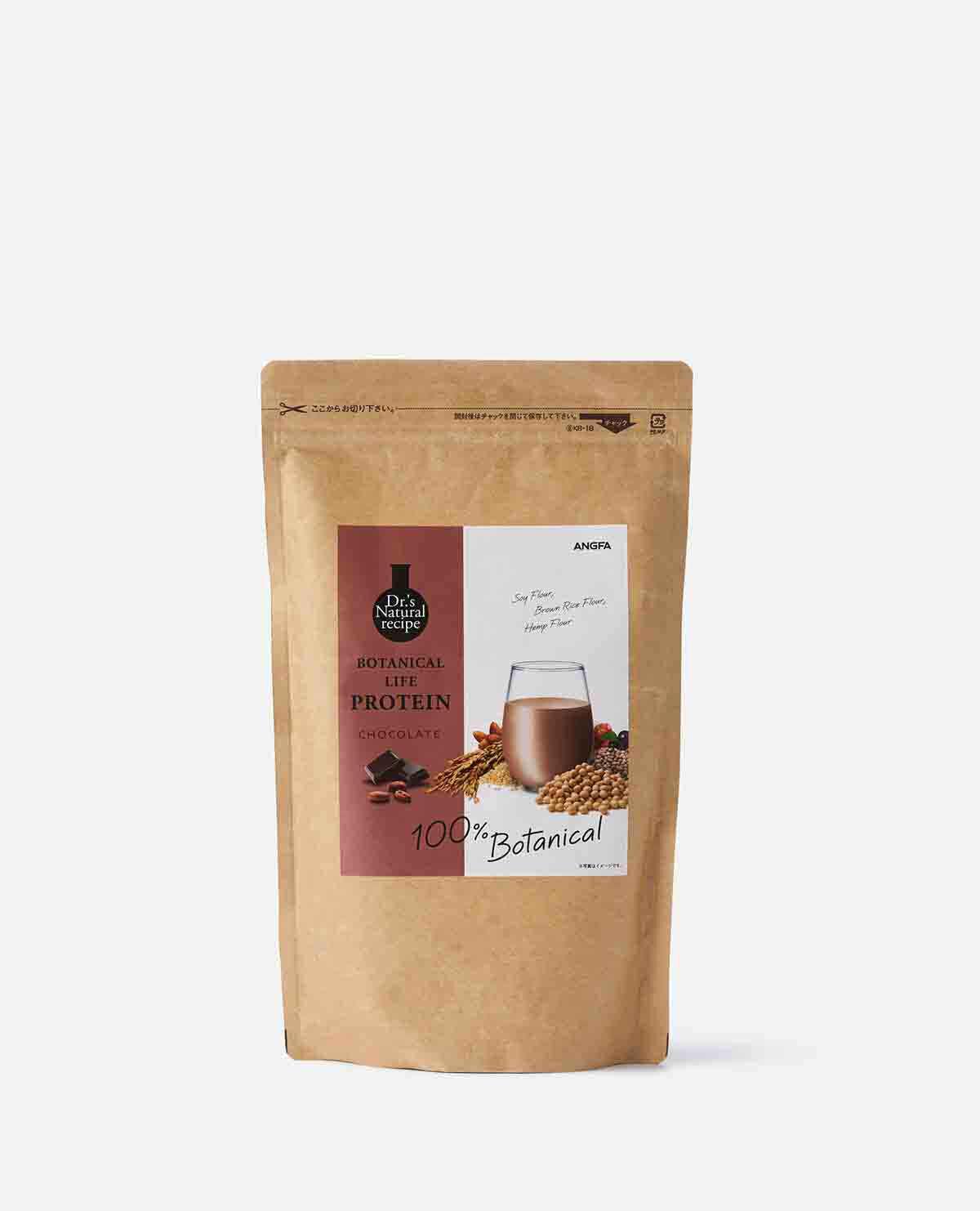 ボタニカルライフプロテイン チョコレート味