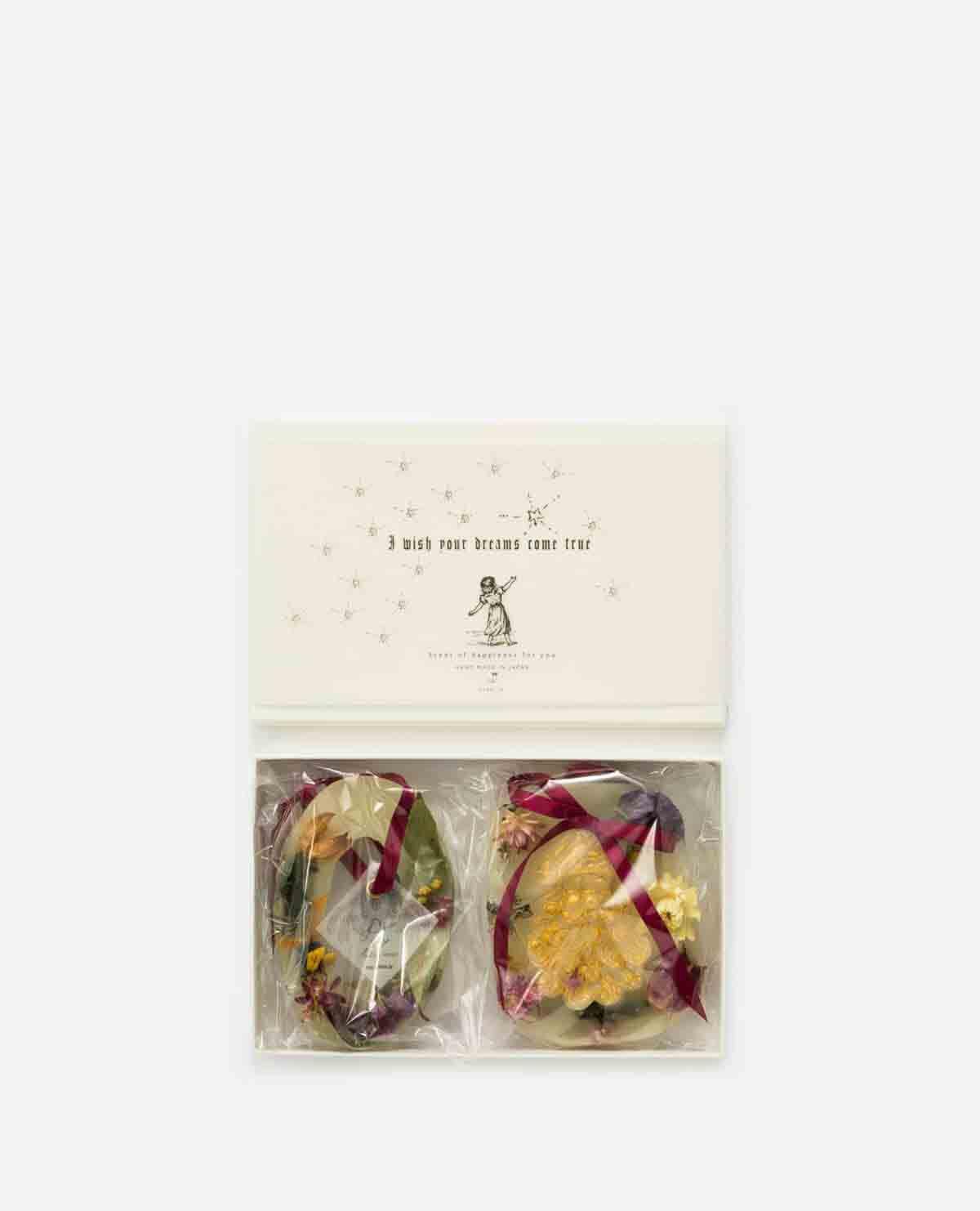 アローム リース&サンタ(フレッシュな香り)