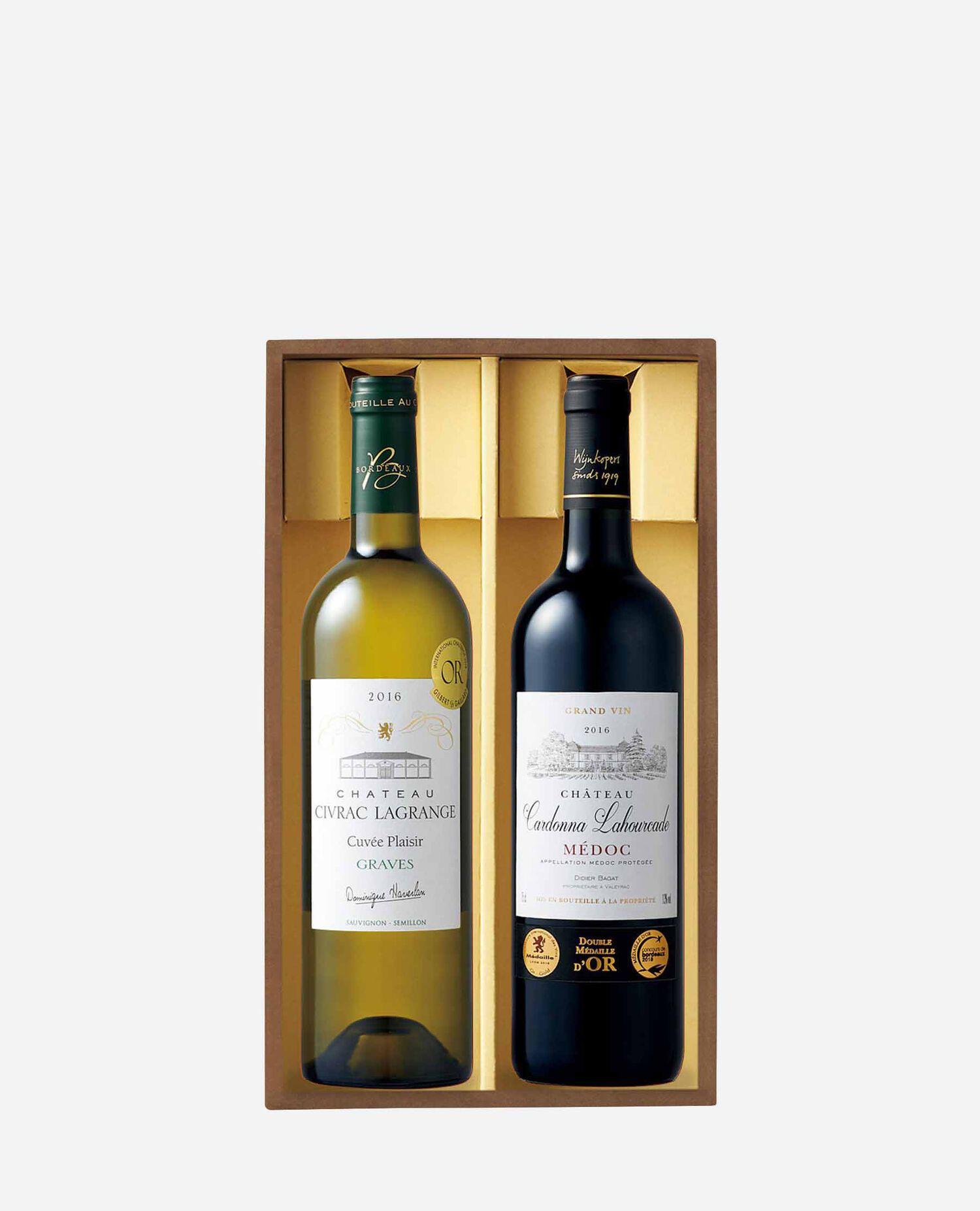 ボルドー「金賞受賞」赤白ワインセット RW50MI