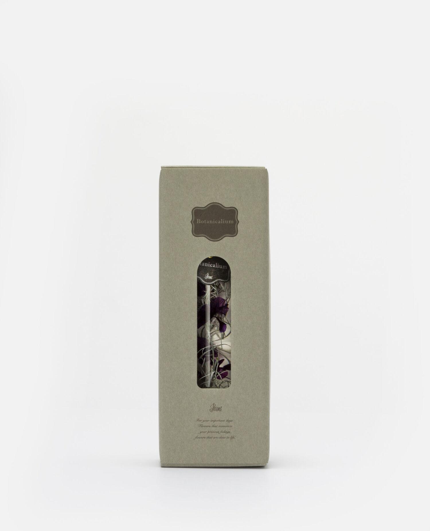 ボタニカリウムS アジサイ/バイオレット
