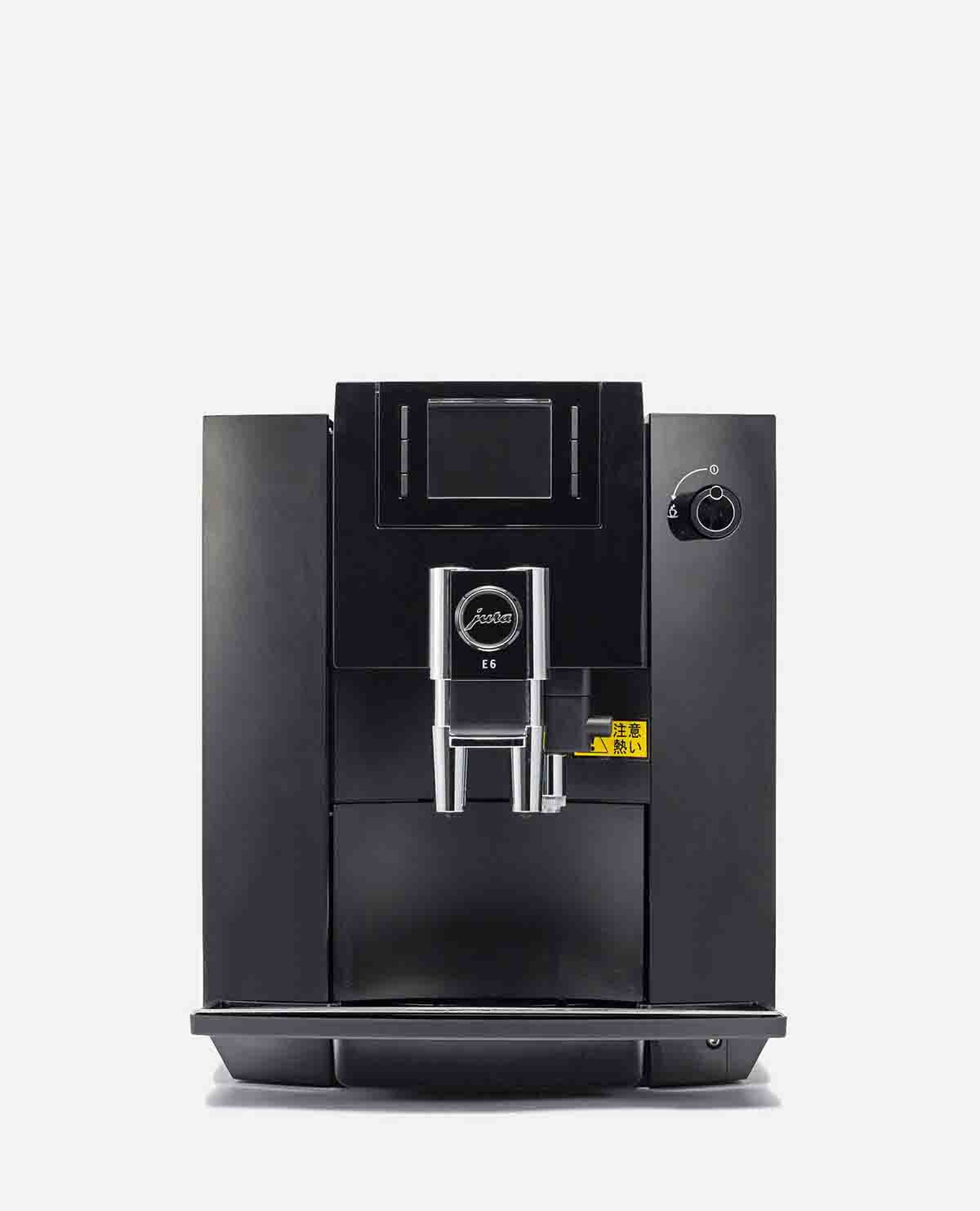 全自動コーヒーメーカー E6
