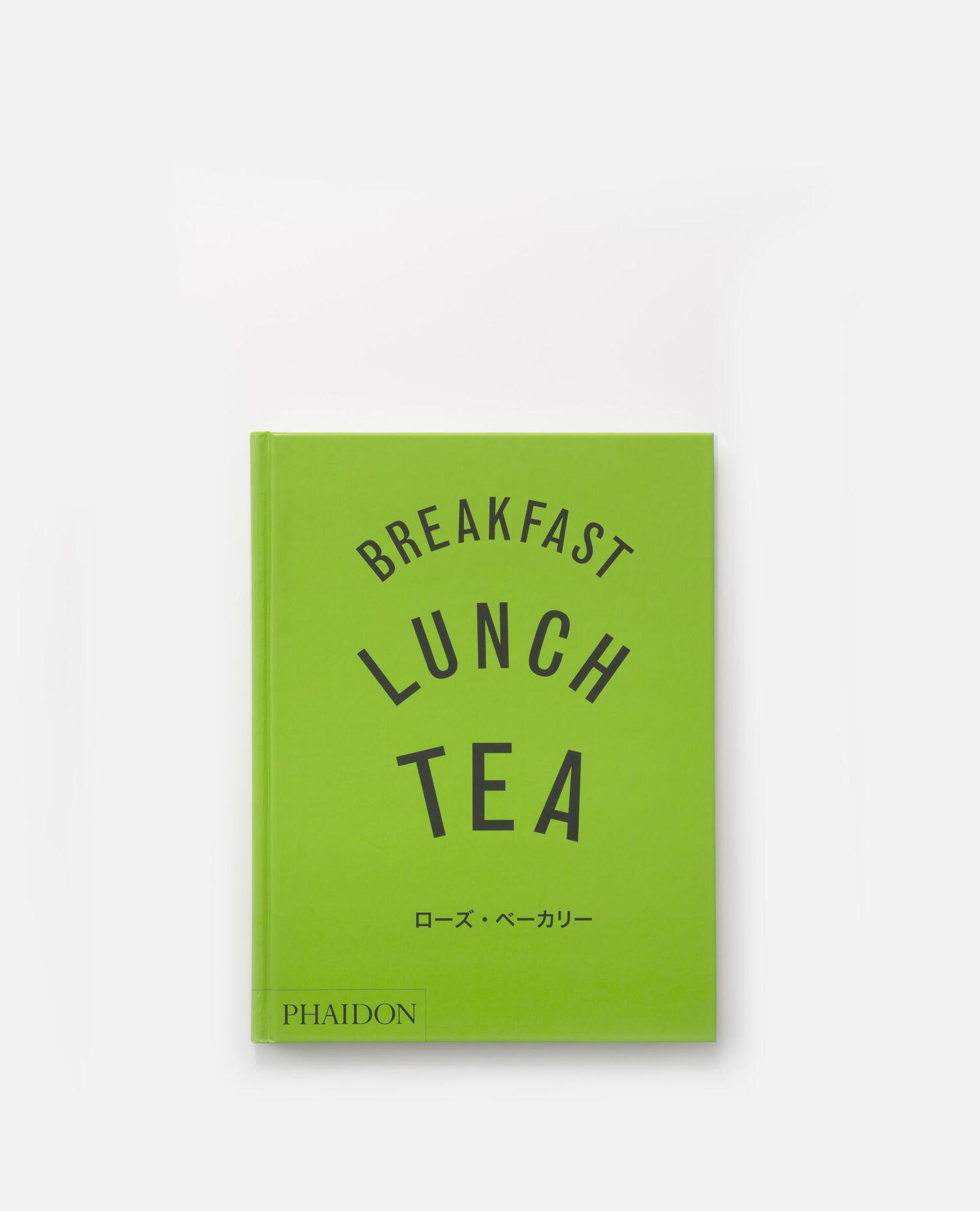 レシピ本「BREAKFAST Lunch TEA」
