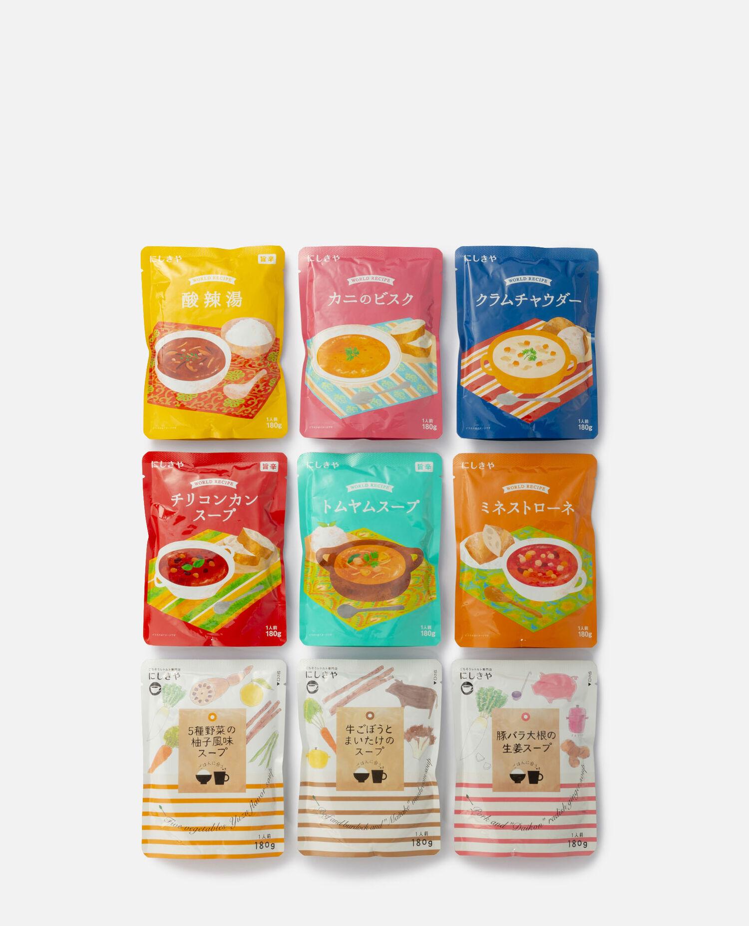 スープ9種ギフト