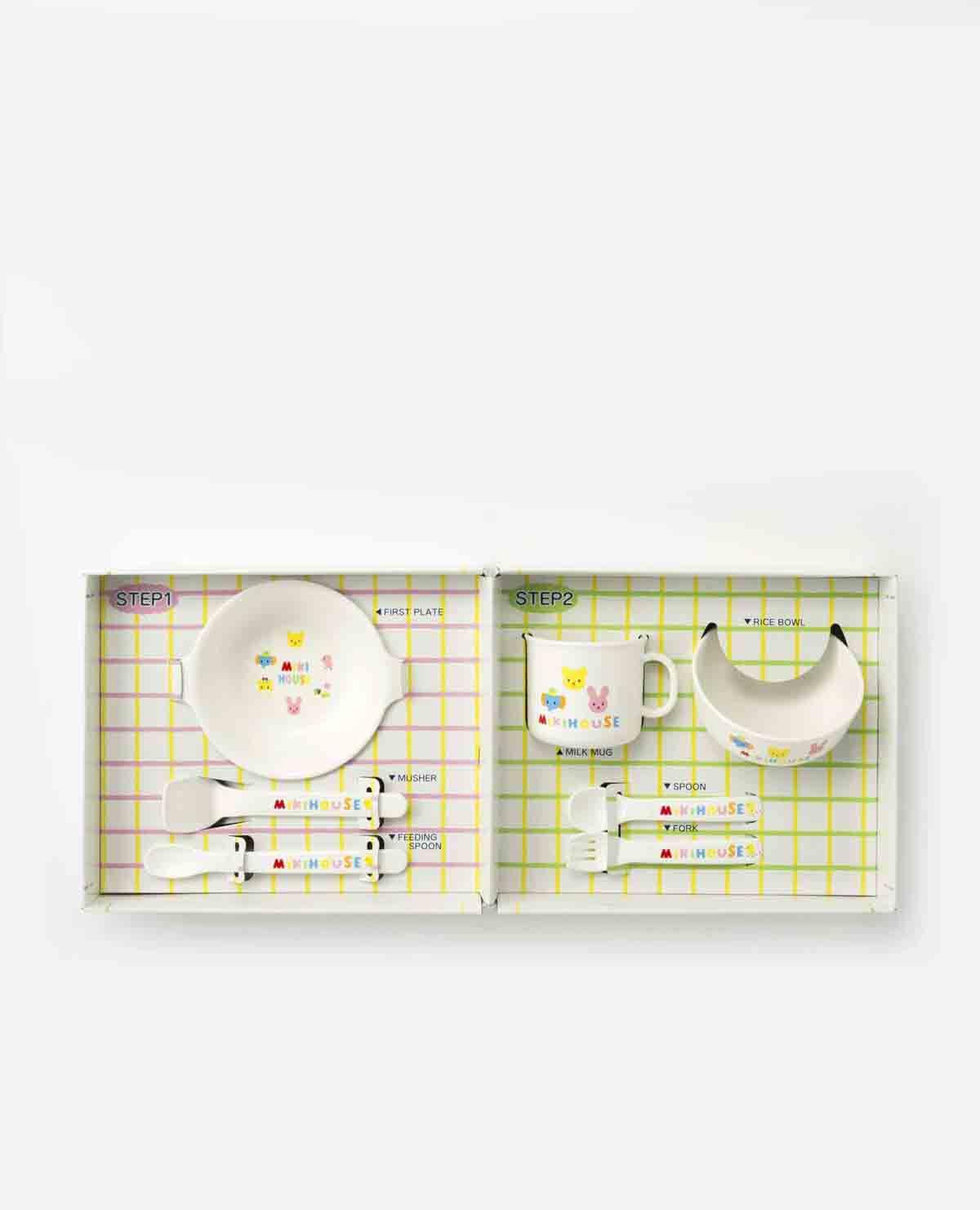 ベビー食器 ミニ ギフトセット 離乳食