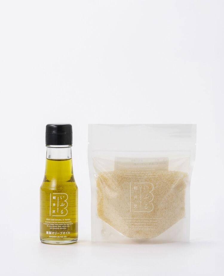 燻製オリーブオイル&燻製岩塩セット 軽井沢いぶる