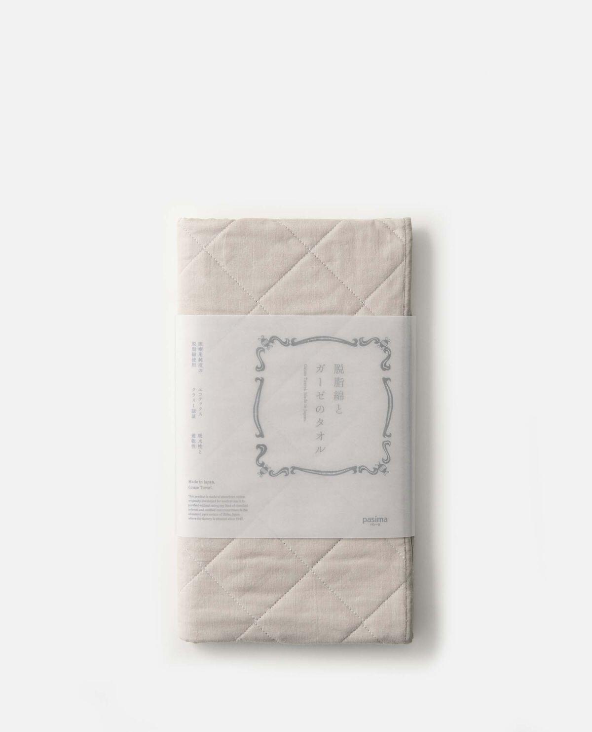 脱脂綿とガーゼのタオル グレー