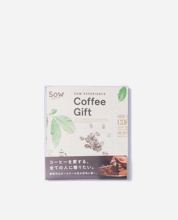 COFFEE GIFT ソウ・エクスペリエンス / SOW EXPERIENCE