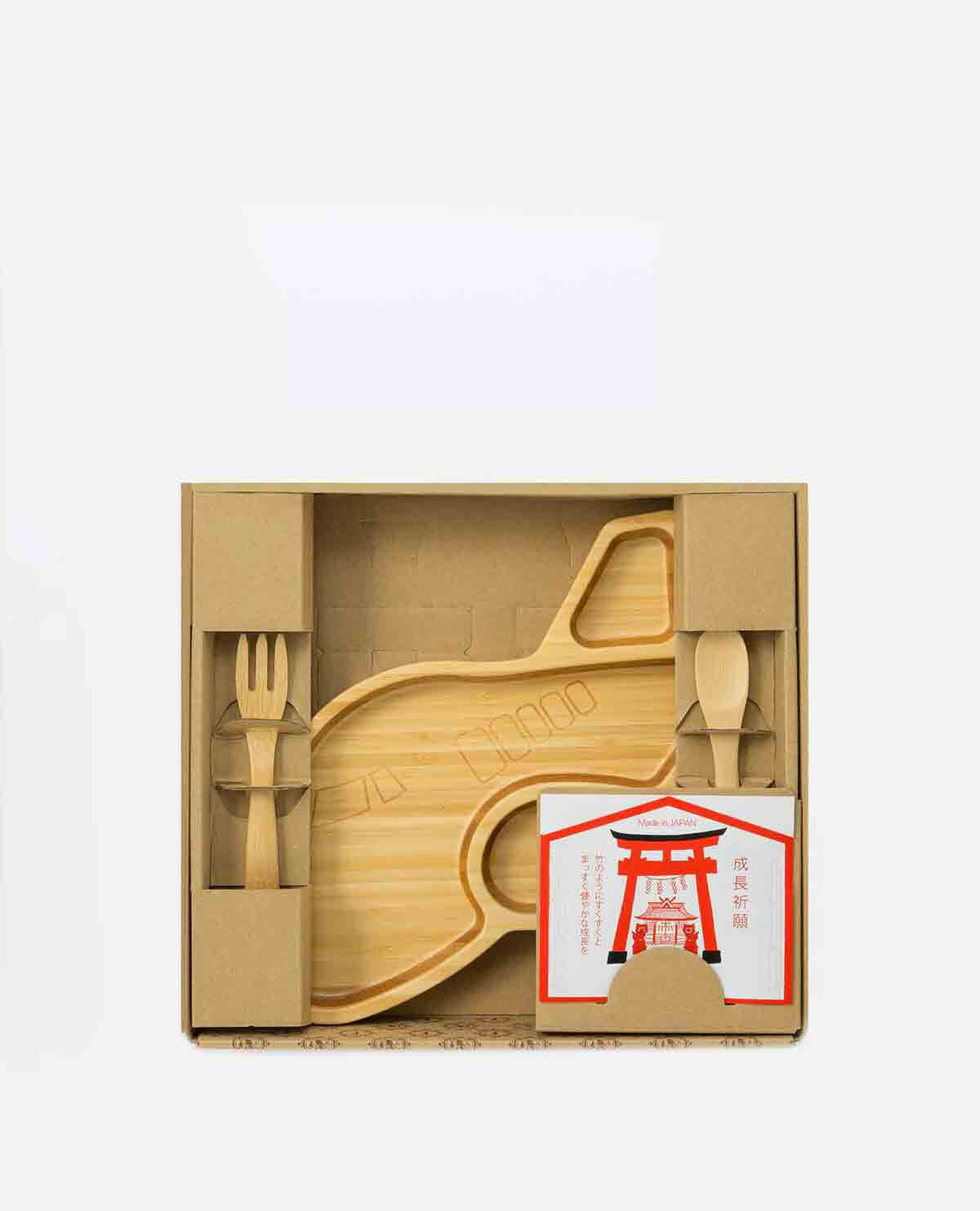 飛行機 プレート セット ベビー食器 木製 竹