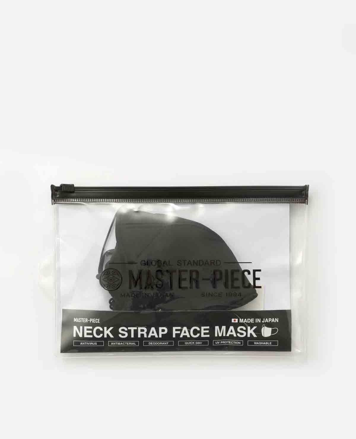 ネックストラップフェイスマスク