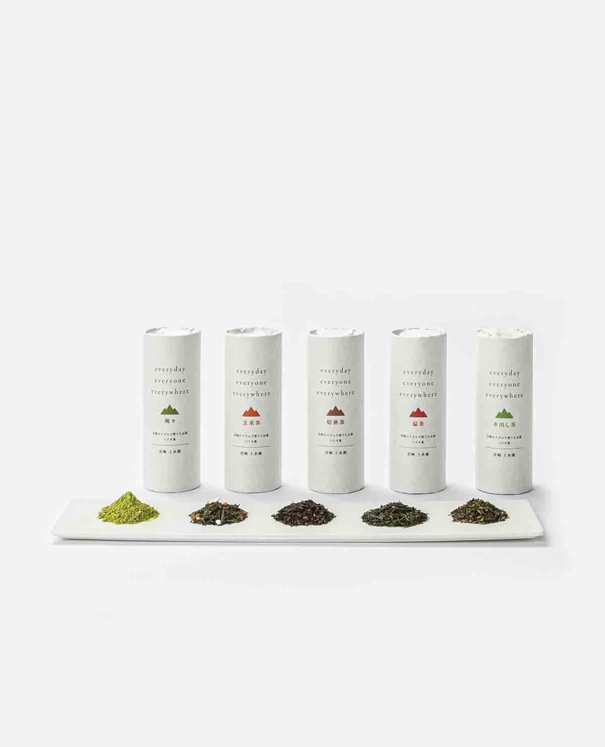 everyday緑茶セット