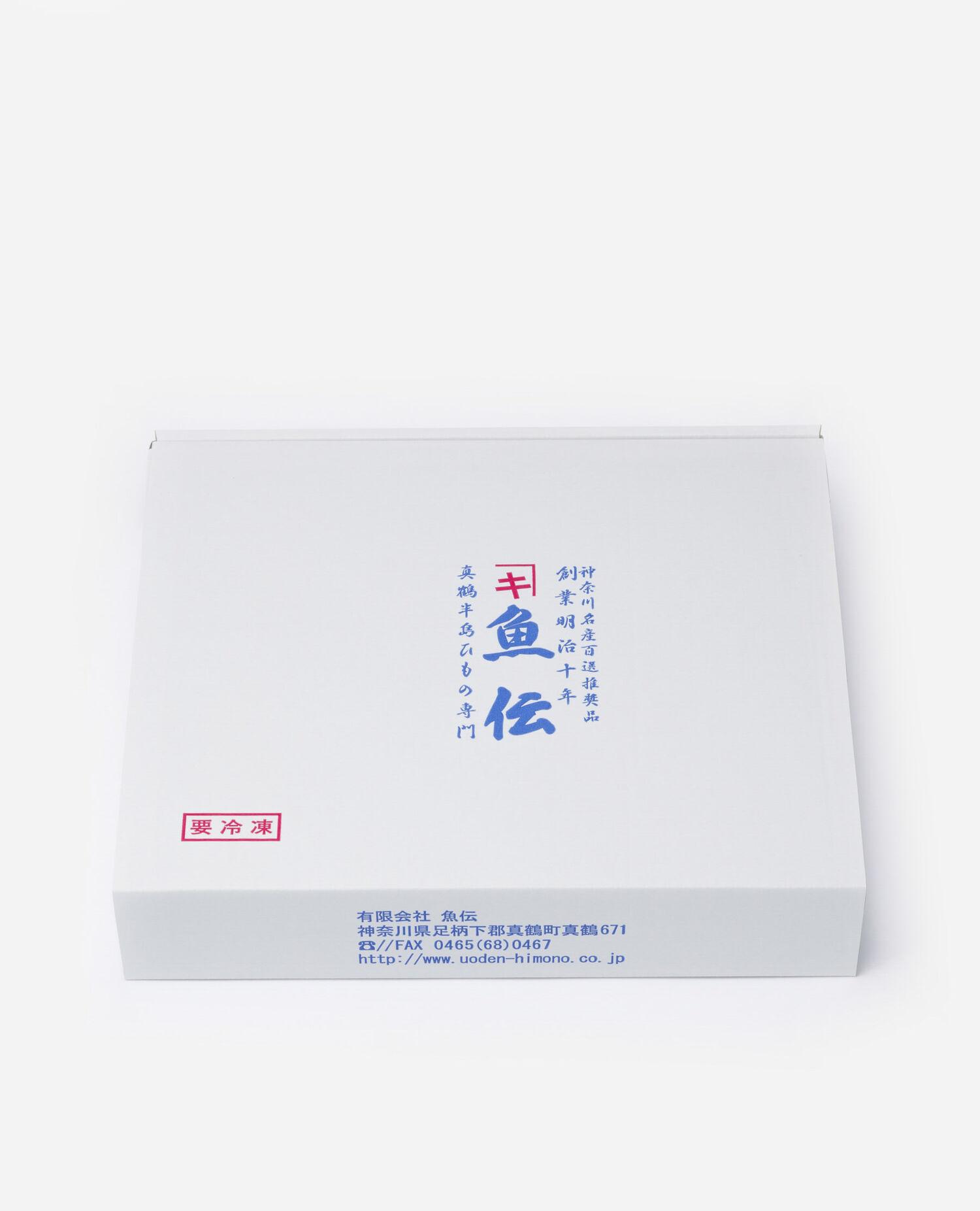 ヒモノ5種×2点セット