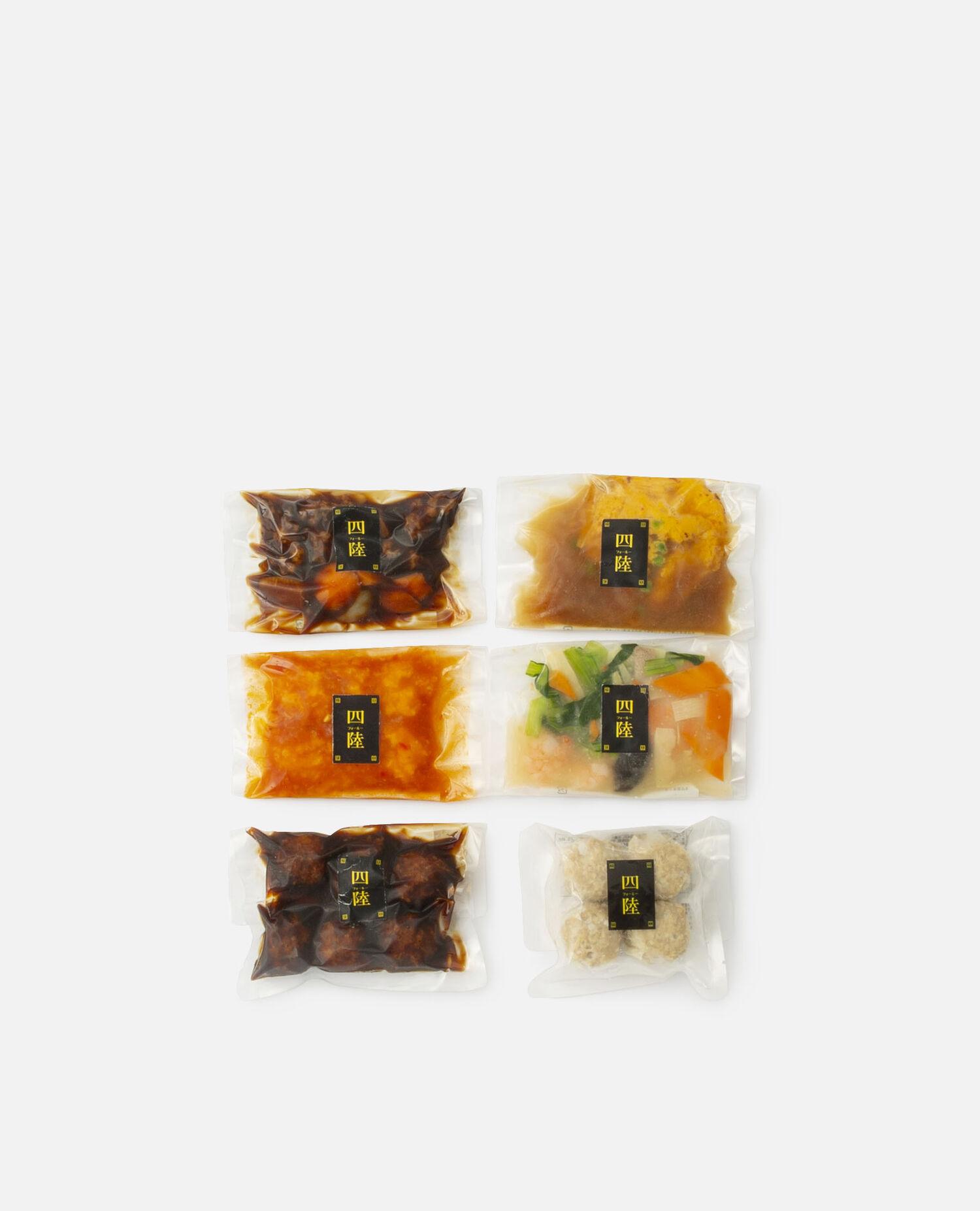中華料理6種セット