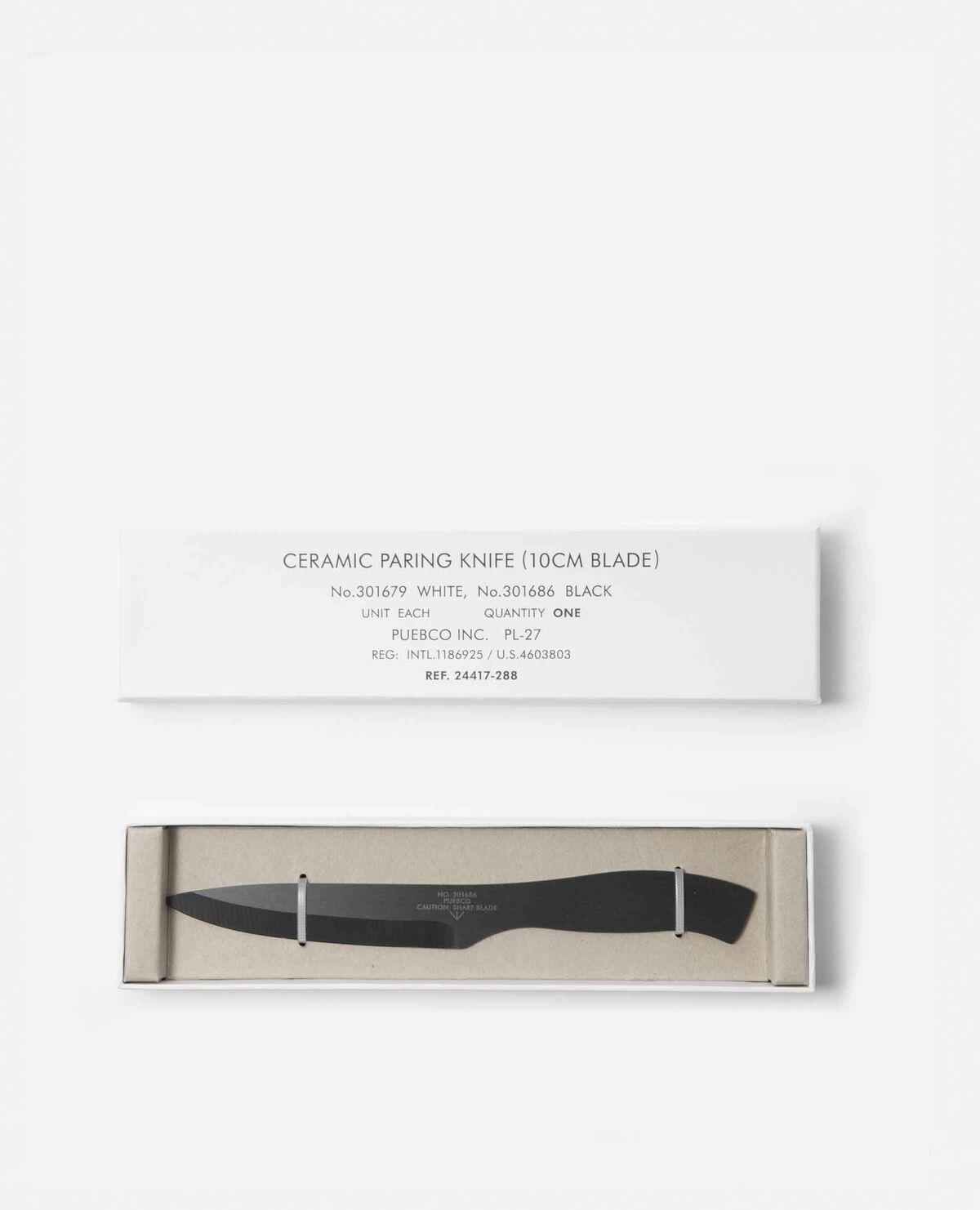 セラミックパーリングナイフ