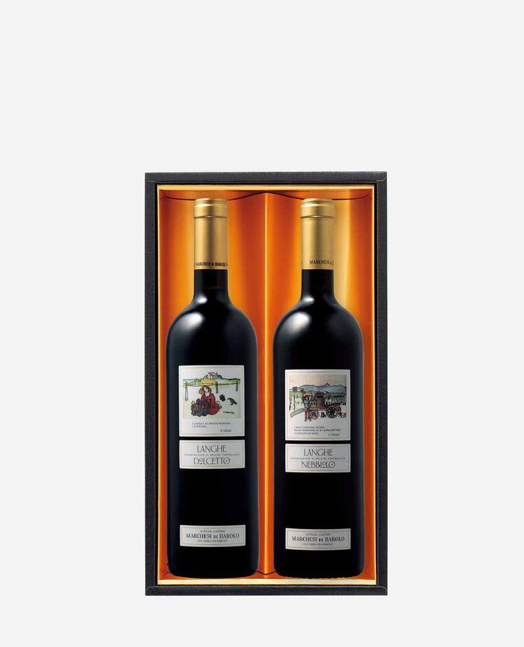 赤ワイン飲みくらべセット マルケージ・ディ・バローロ / イタリア