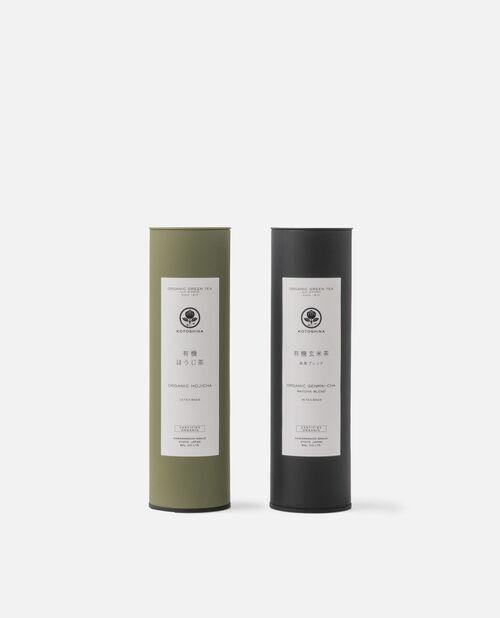 有機緑茶2種セット