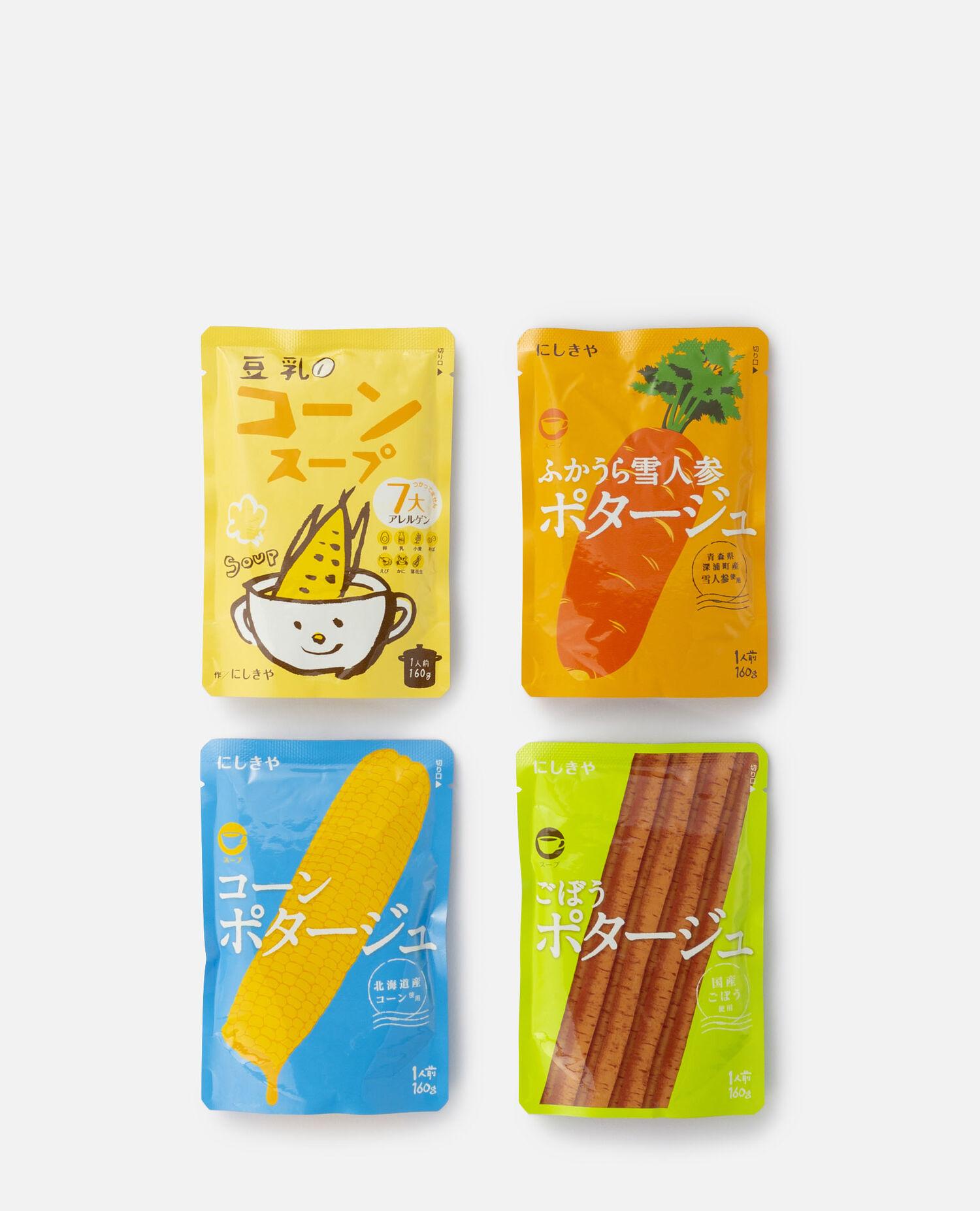 にしきや人気スープ4種セット